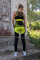 """Женские спортивные лосины для фитнеса,йоги,пилатеса""""сердце """" с жёлтым принтом"""