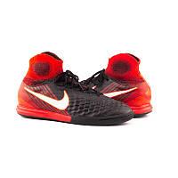 f85c3cee Nike Magistax Ola Ii Ic — Купить Недорого у Проверенных Продавцов на ...