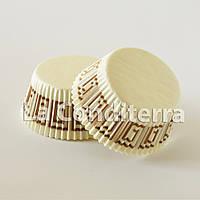 Бумажные формы для кексов «Греция-Золото» (Ø50 мм), мин. партия от 2000 шт.