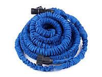 Шланг поливочный x-hose 22,5 м удлиняющийся Икс Хоз Покет Хос с поливочной насадкой