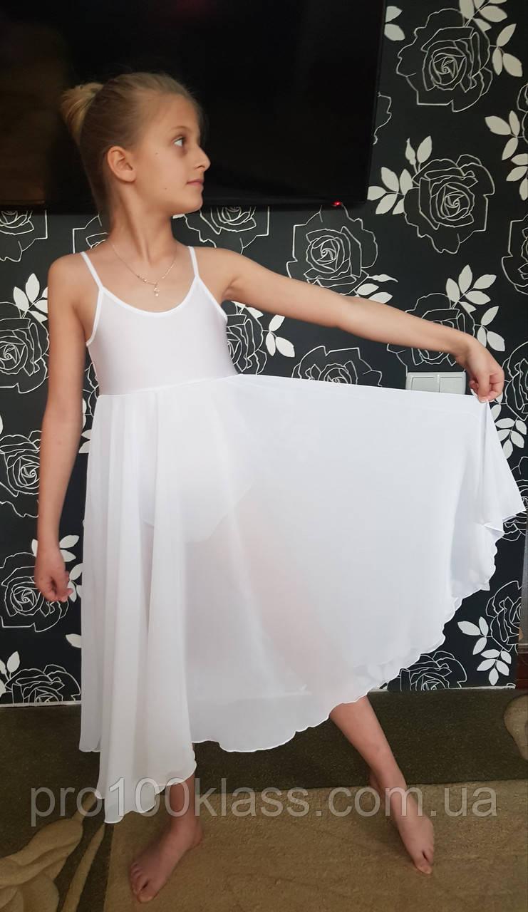 Купальник платье для бальных танцев и контемпа