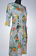 Віскозне плаття з коротким рукавом top secret