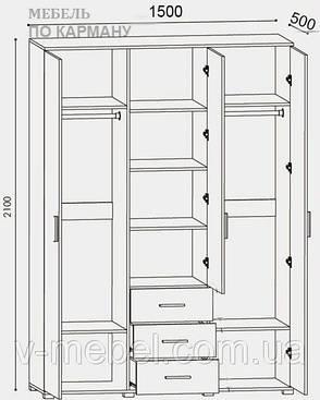 Шкаф на три двери с ящиками Бриз ШП-5, фото 2