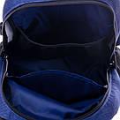Рюкзак молодежный Zaino, городской с принтом(514), фото 3