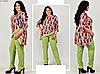 Яркий женский костюм, с 54-66 размер