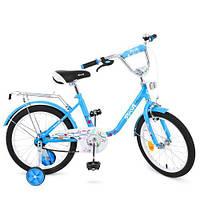 Детский велосипед колеса 18 дюймов PROFI L1884 стальная рама Голубой