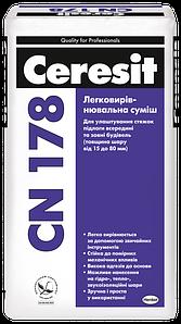 Легковыравнивающаяся ремонтная смесь 15-80 мм Ceresit 25 кг CN 178