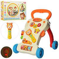 Детская каталка-ходунки Bambi с игровым центром 2303