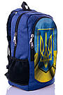 Рюкзак городской Zaino с Украинским гербом.(618), фото 2
