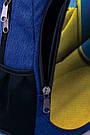 Рюкзак городской Zaino с Украинским гербом.(618), фото 4