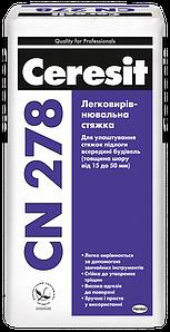 Легковыравнивающаяся стяжка 15-50 мм Ceresit 25 кг CN 278