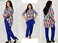Яркий костюм женский большого размера, с 54-66 размер, фото 1