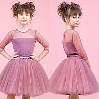 Нежно пудровый комплект блуза+юбка zironka
