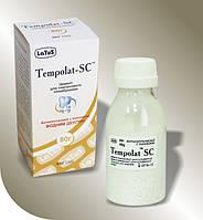 Tempolat-SC водный дентин (Темполат СЦ) 80 г. порошка