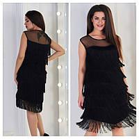 Нарядное платье с бахромой большой размер