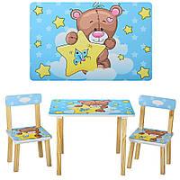 Детский деревяный столик с двумя стульчиками Bambi 501-8 Мишка Голубой