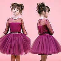 Комплект блуза+юбка в горошек бордового цвета zironka