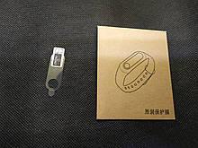 Защитная пленка для фитнес-браслетаXiaomi Mi Band 3 иXiaomi Mi Band 2