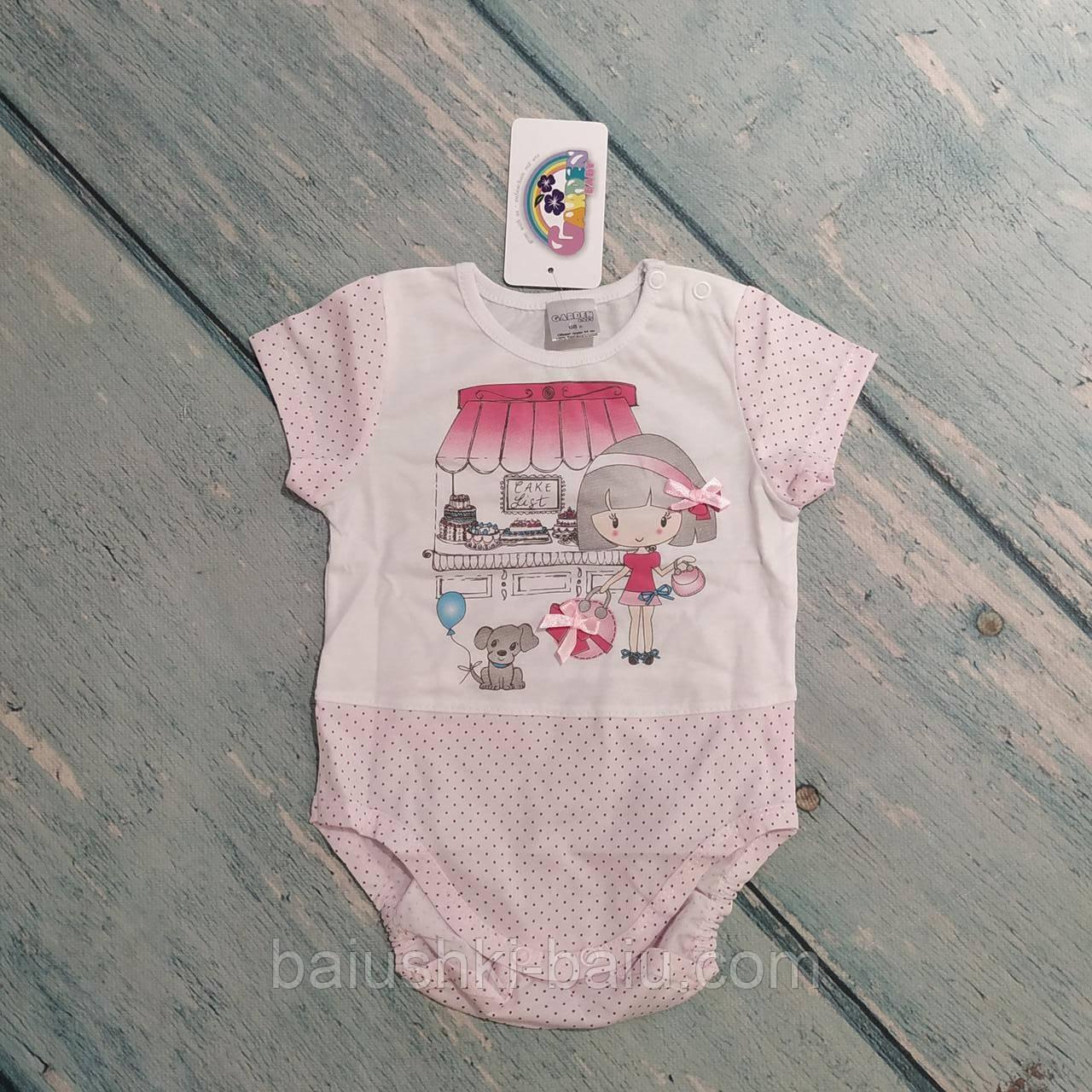 Боди футболка для девочки, р. 68 ТМ Garden Baby