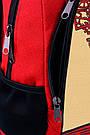 Рюкзак школьный, молодежный с принтом Дерево Zaino  (501), фото 4