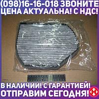 ⭐⭐⭐⭐⭐ Фильтр салона MB угольный (пр-во Knecht-Mahle)