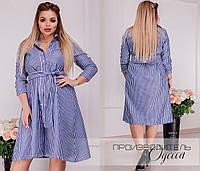 7d547b05c882e4a Модные платья больших размеров в Одессе. Сравнить цены, купить ...