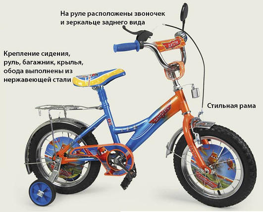 """Детский Велосипед """"Самолеты"""" 2-х колесный 12""""  141202, фото 2"""