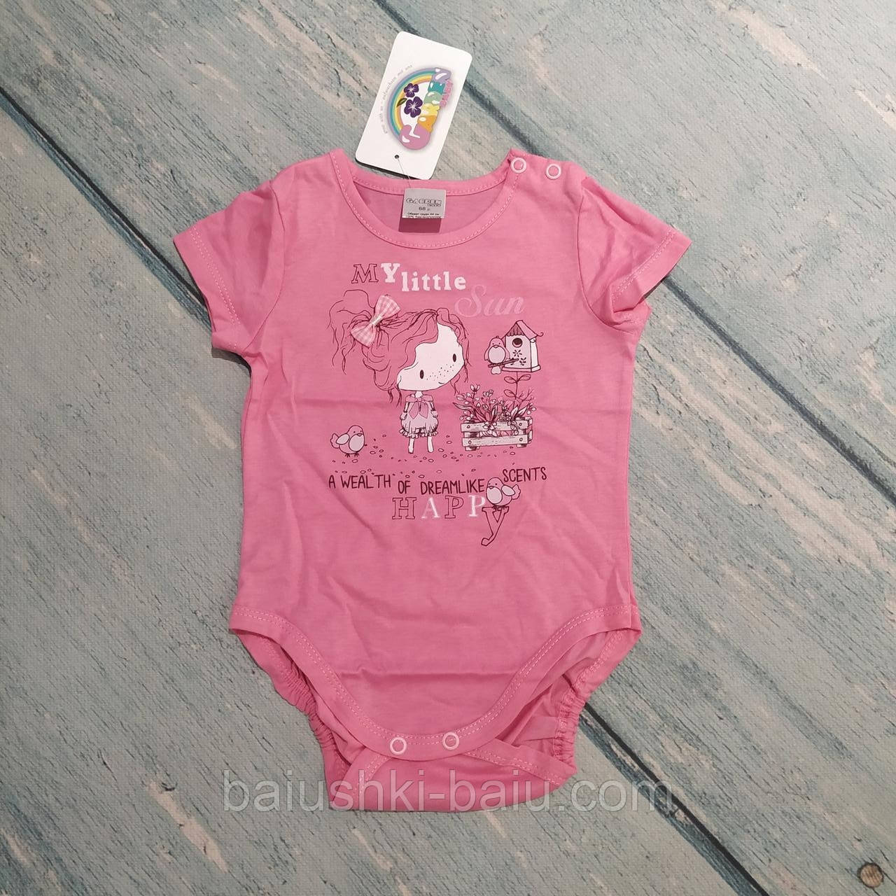 Боди футболка для девочки, ТМ Garden Baby