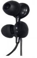 Наушники Smartfortec SE-102 black