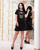 Молодежное женское платье большой размер