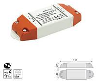 Источник питания LED монтажный 15 Вт IP20