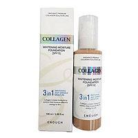 Тональный крем с коллагеном для сияния кожи Enough Collagen 3 в 1 (т21)(497079)