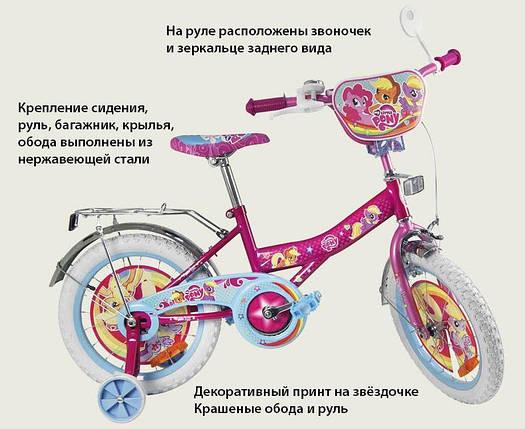 """Детский Велосипед """"Pony"""" 2-х колесный 12"""" 141208, фото 2"""