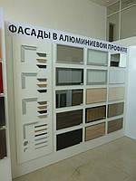 Профиль фасадный алюминиевый С, Т, П