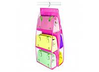 Органайзер для сумок Светло-розовый