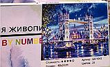 """Алмазная живопись картина """"Тауэрский мост"""" (40*30 см) Полная закладка, фото 2"""