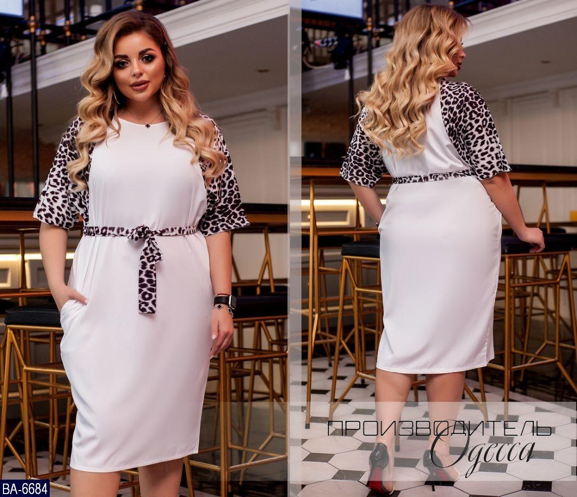Стильное платье    (размеры 50-60)  0181-58