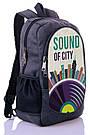 Рюкзак школьный городской с принтом Sound of City Zaino (508), фото 2
