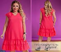 Стильное платье    (размеры 50-60)  0181-62, фото 1