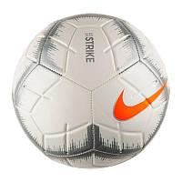Мячи Мяч NIKE STRIKE PITCH EVENT PACK SC3496-100(02-03-06-02) 4
