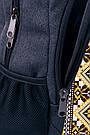 Рюкзак городской школьный Вышиванка Zaino(18402), фото 4