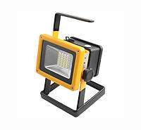 ✅ Переносной аккумуляторный LED фонарь - прожектор на подставке с регулировкой яркости и аварийным сигналом
