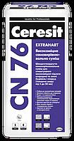 Высокопрочная самовыравнивающаяся смесь Ceresit CN 76 Extrahart (25 кг)