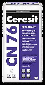 Высокопрочная самовыравнивающаяся смесь 4-50 мм Ceresit 25 кг CN 76 Extrahart