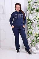 Женский батальный спортивный костюм синий черный