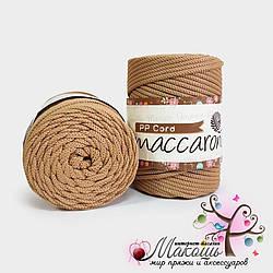 Шнур для вязания Maccaroni PP Cord, 902, песочный
