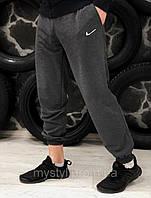 Мужские спортивные штаны Nike с манжетами отличного качества темносерые  в  стиле  Найк