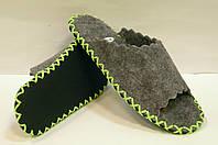 Шлепанцы из войлока женские с салатовым шнурком комнатные 36-37р