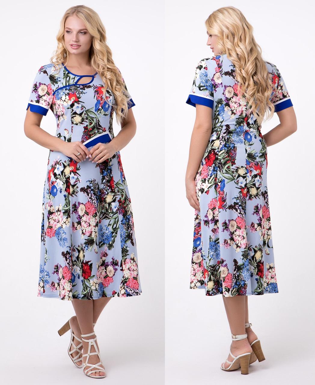 1fbe70bf1e8 Длинное платье женское больших размеров летнее трикотаж масло (батал ...