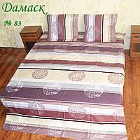 Двуспальное постельное белье - дамаск